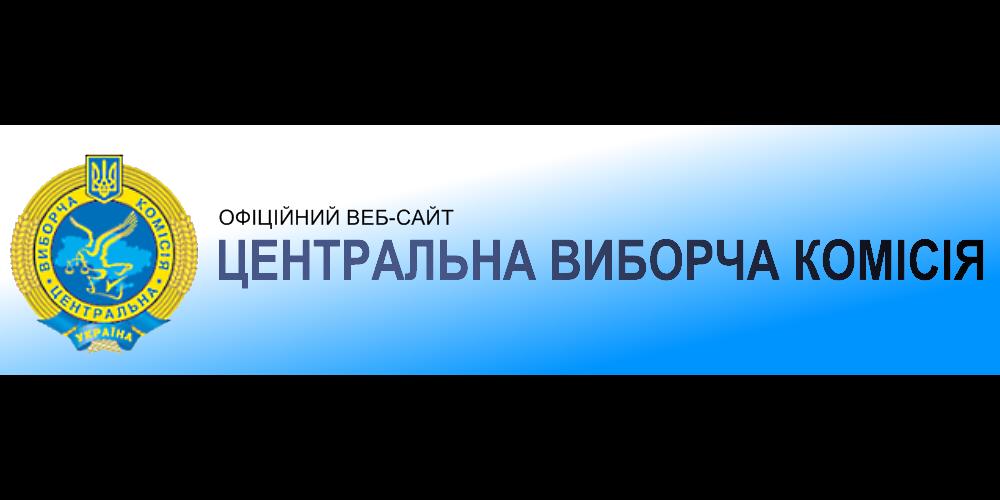 БАНЕР ЦВК