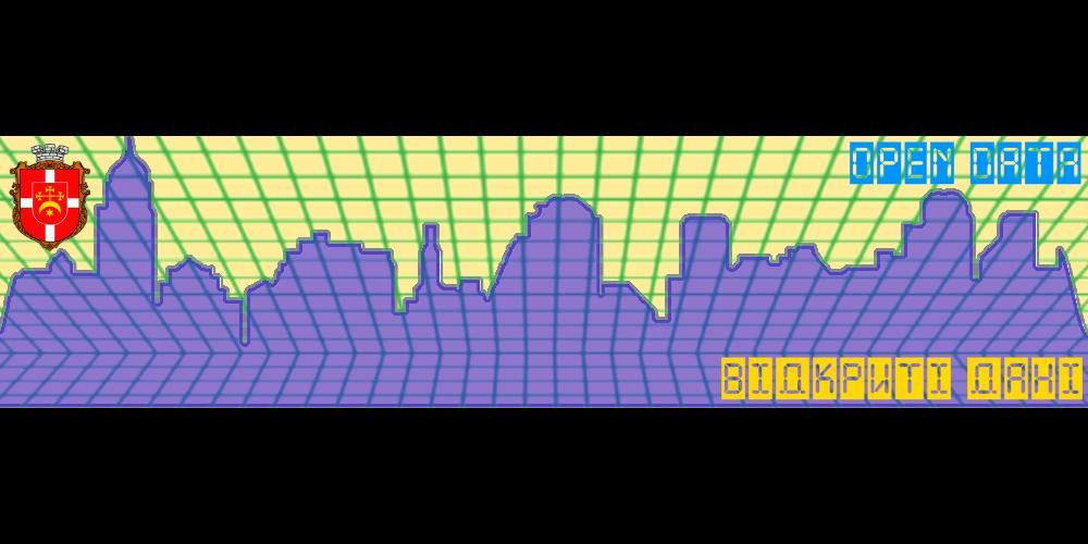 БАНЕР відкриті дані 1 прозорий фон