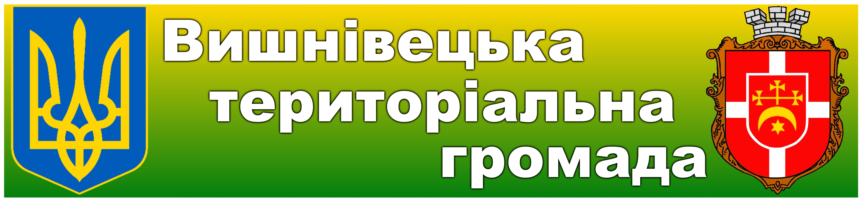 на-вимогу-постанови-герб-5