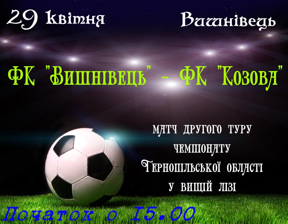 futbol22