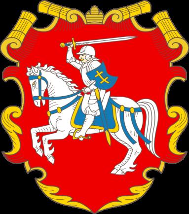 велике князівство литовське герб