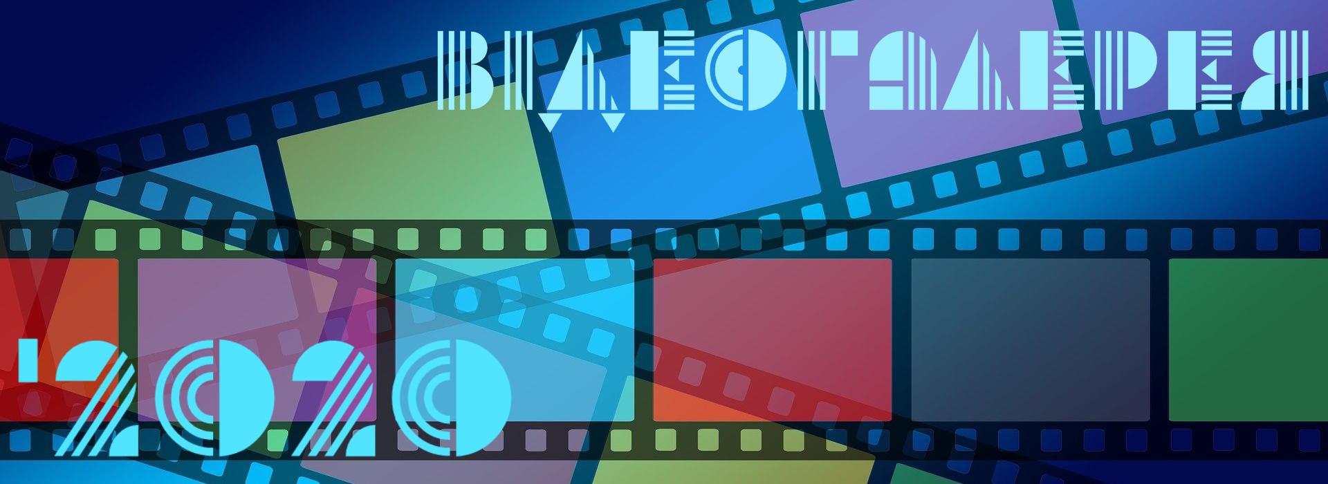 відеогалерея 2020 2