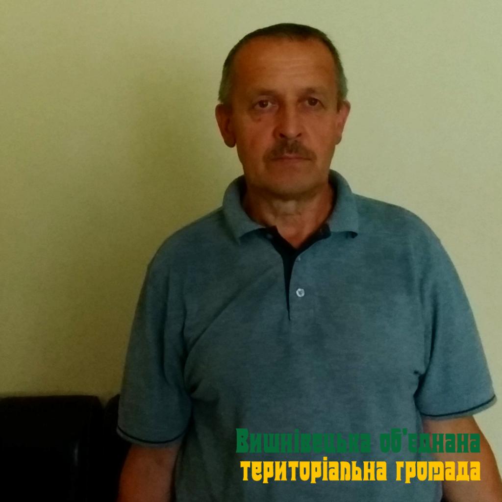 депутати зіліневіч