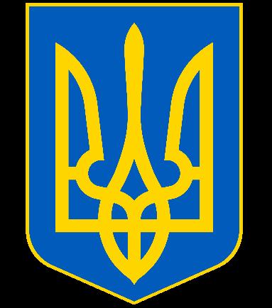 незалежна україна герб