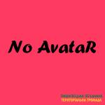не аватар 2 черво2