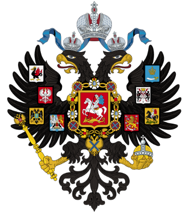російська імперія герб
