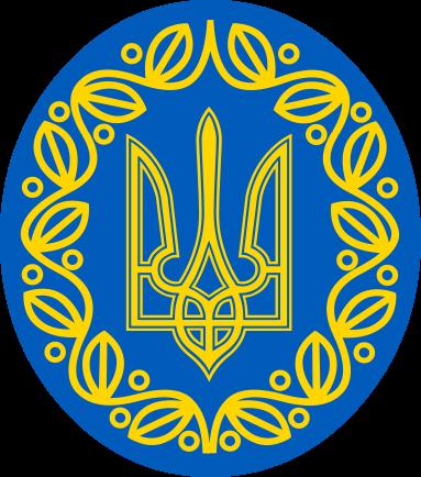 унр герб