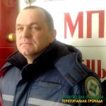 Колеснік Іван Арсенович