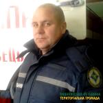 Колеснік Іван Валерійович