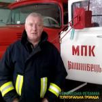 Рейтерович Віталій