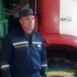 Сидорчук Віктор