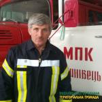 Янік Юрій