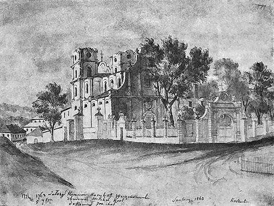 Вишнівецький палац листівка