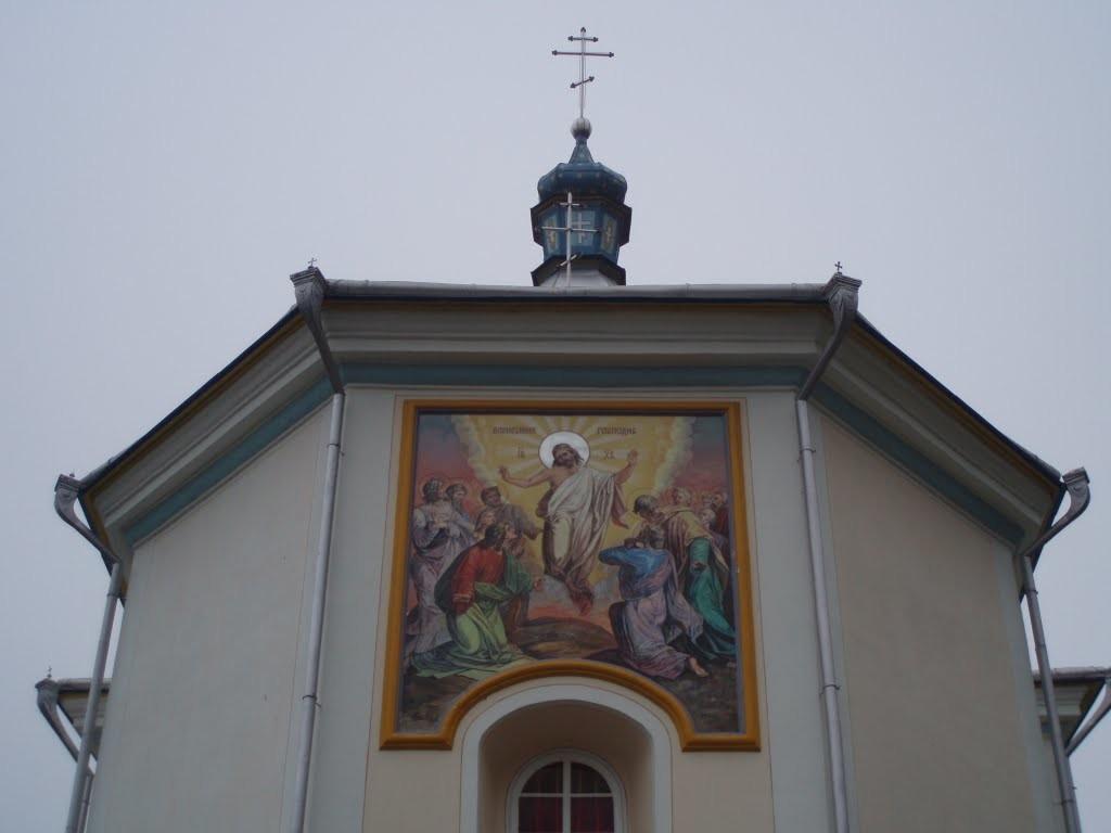 Церка Вознесіння Христового (10)