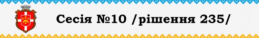 icon-rishennya-sesii 10