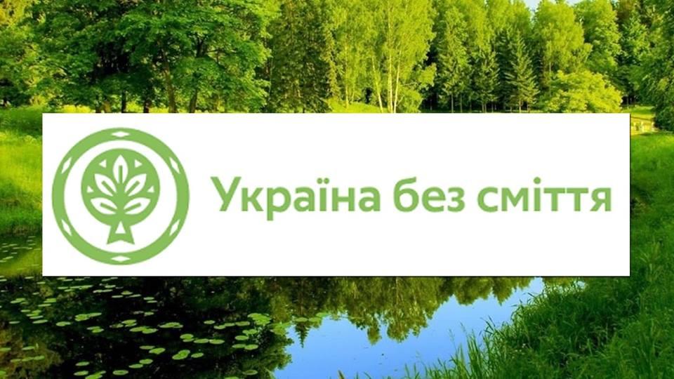 Вишнівецька ОТГ закупила 70 контейнерів для роздільного збирання сміття