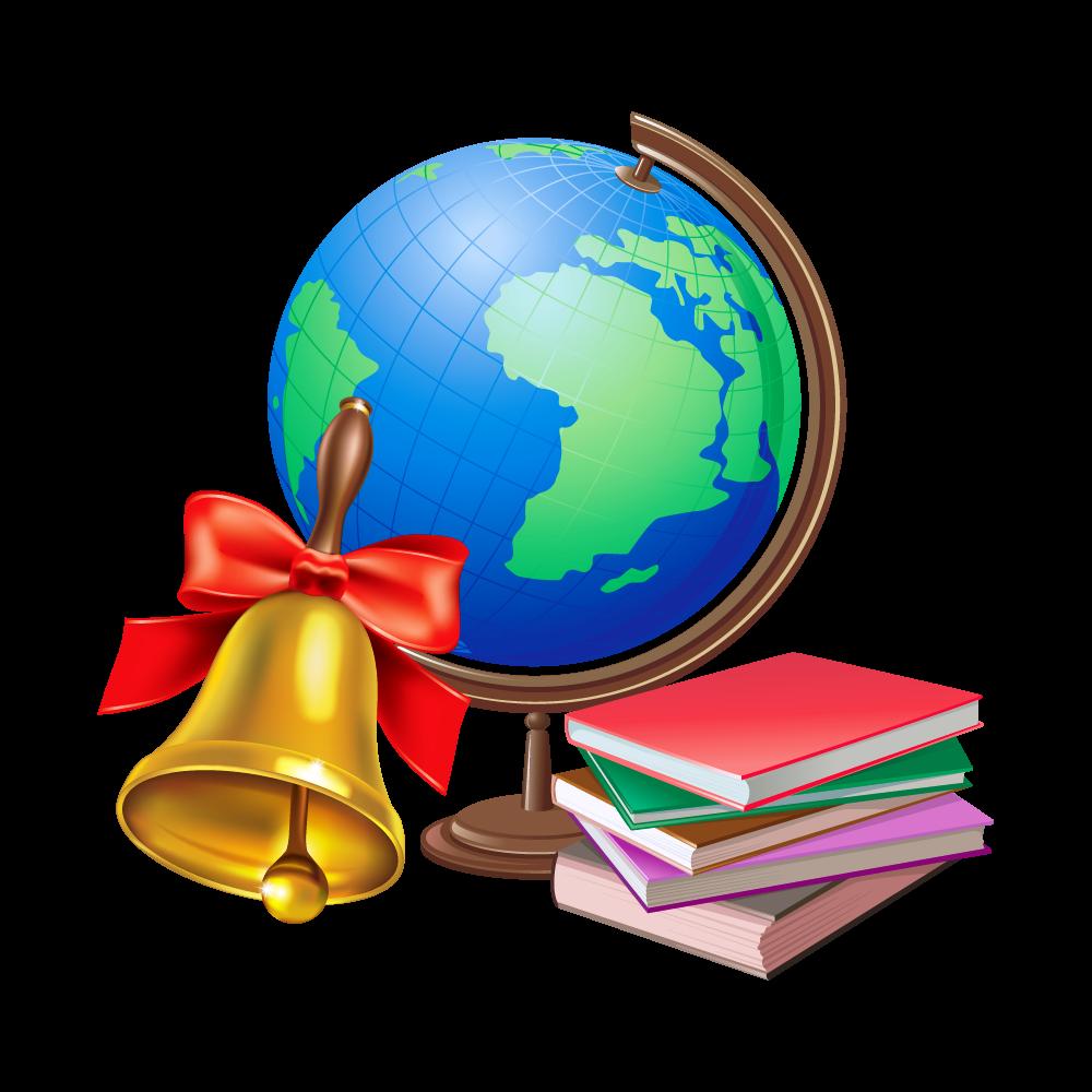 Конкурс на заміщення вакантної посади відділу освіти, культури, молоді та спорту