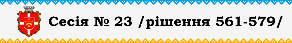 icon-rishennya-sesii 23