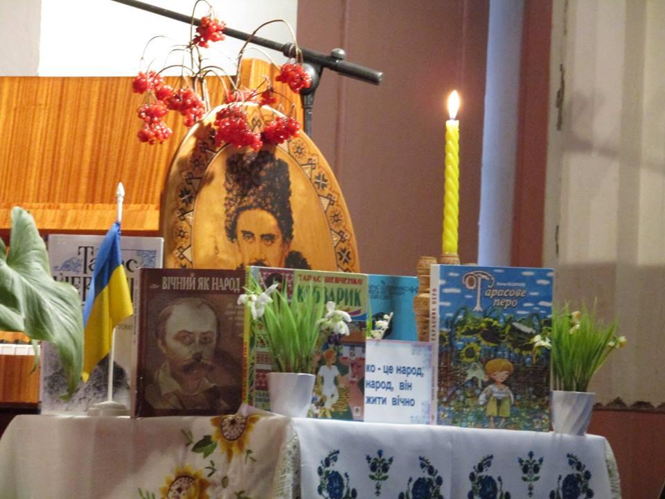 День народження Т. Г. Шевченка відсвяткували у Вишнівецькій громаді
