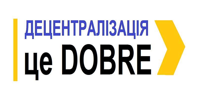 """Останній модуль """"Школи громадського лідерства"""" у Тернополі"""