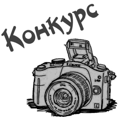 Фотоконкурс до Дня громади у Вишнівецькій ОТГ