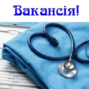 """Конкурс на заміщення посади директора КНП """"Вишнівецька амбулаторія сімейної медицини"""""""