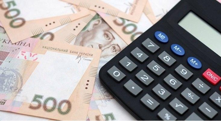Консультує юрист: зарплата за останній місяць роботи перед звільненням