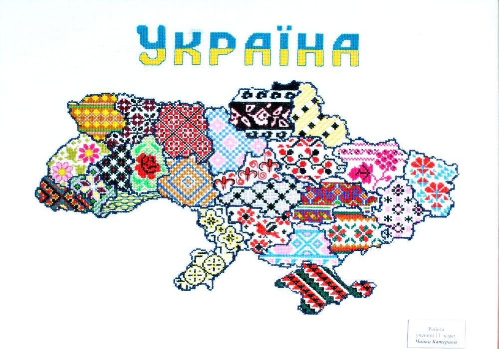 ДНЗ Вишнівецький ПЛ відзначає день вишиванки