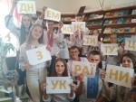 Патріотичний квест До Дня Конституції України у Вишнівецькій публічній бібліотеці (4)