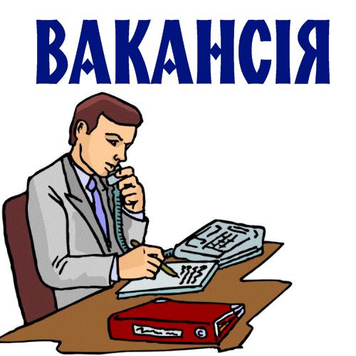 Конкурс на посаду директора Бодаківської ЗОШ Вишнівецької ОТГ