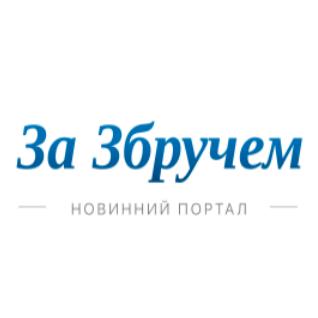 Про нас пишуть: Вишнівецька ОТГ впроваджує антикорупційні механізми