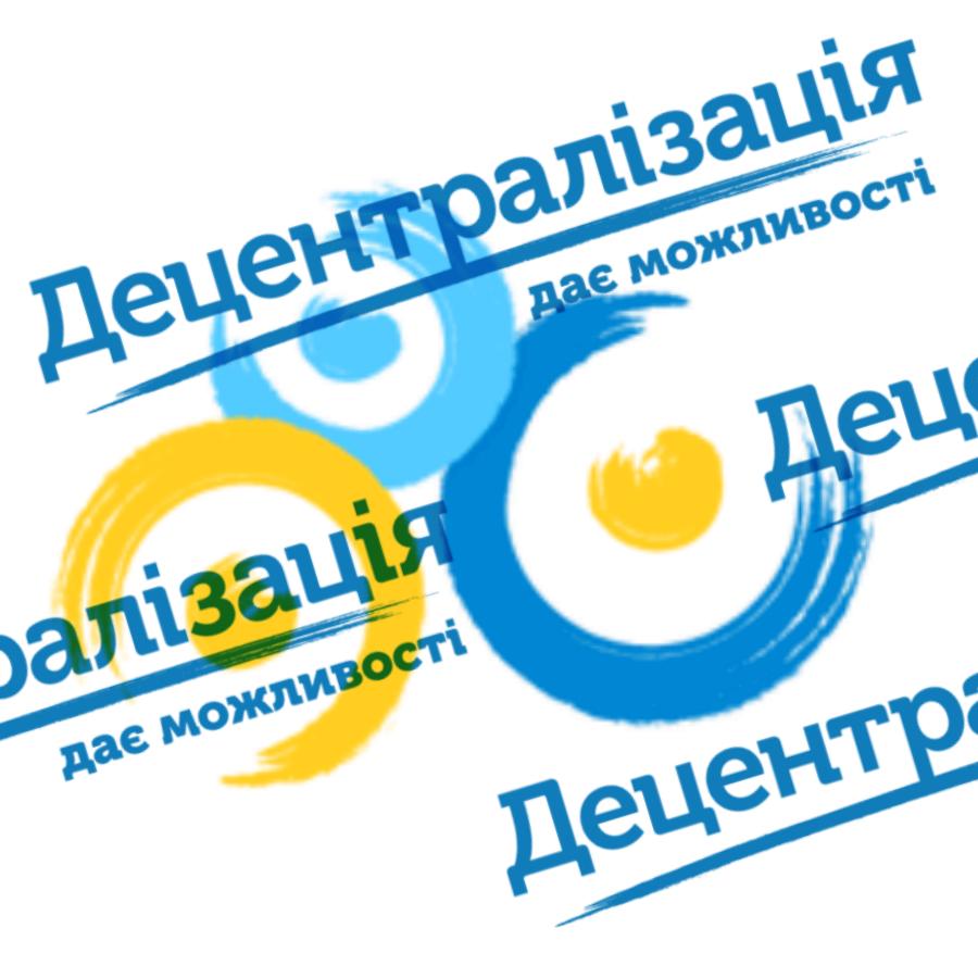 Делегація Вишнівецької ОТГ перебуває у Києві на дводенній конференції «Стратегічний розвиток та інвестиції»