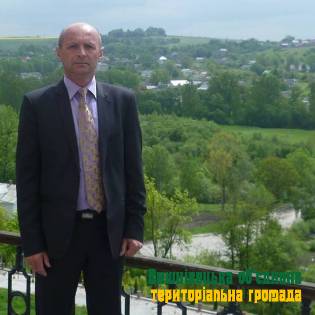 Іваниш фото депутат
