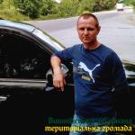 виконком фото баканчук пв
