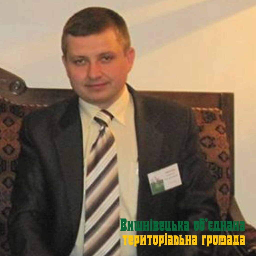 депутати кибалюк