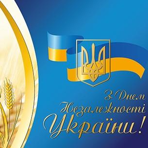 """Свято у Вишнівці """"У мирі й любові живи, Україно!"""" /фото, відео/"""