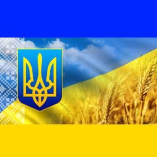 """Запрошуємо на свято """"У мирі й любові живи , Україно!"""""""""""