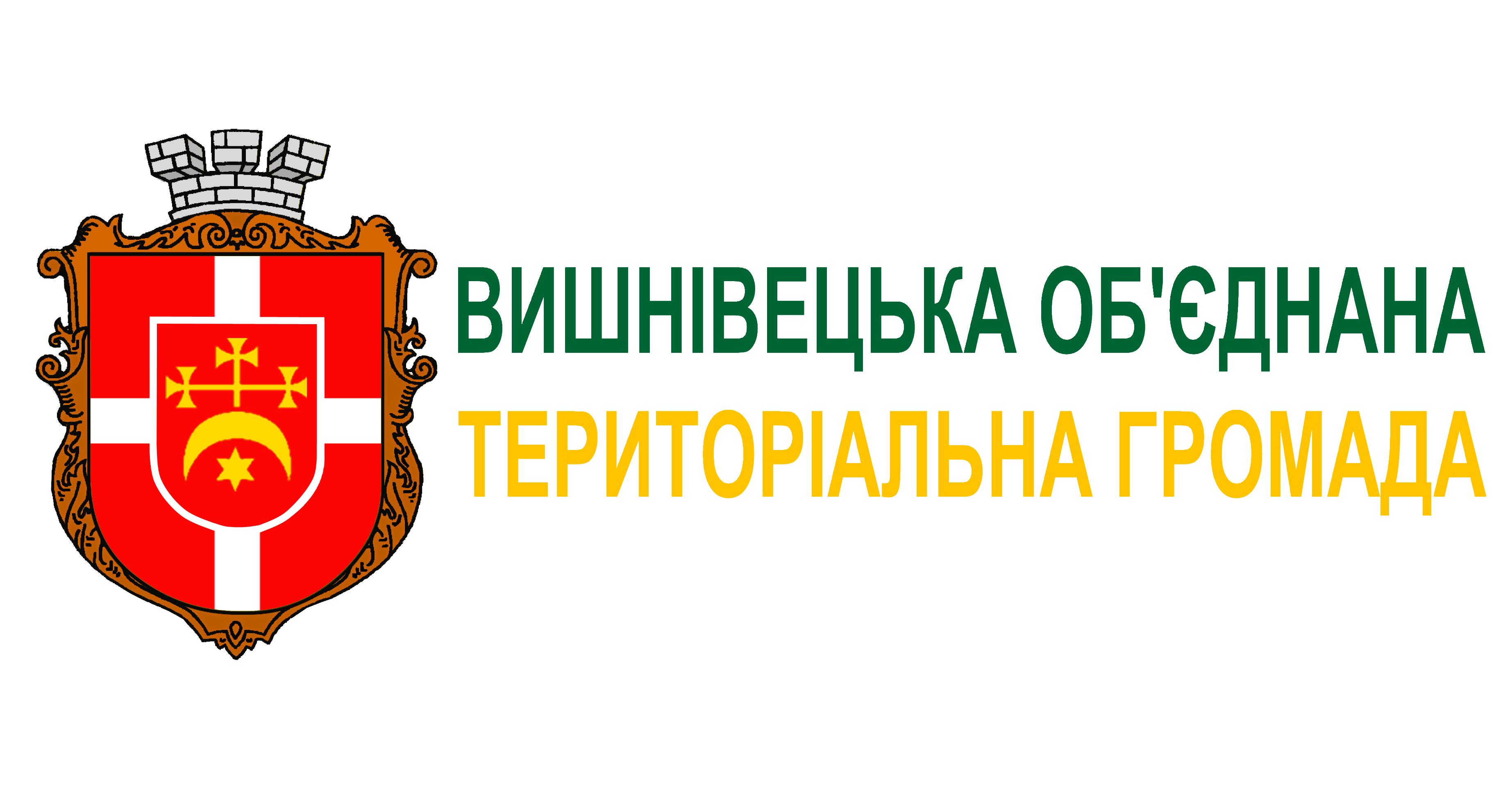 Логотип В ОТГ 456