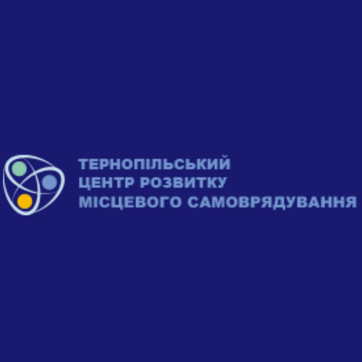 Вишнівецька ОТГ в числі переможців нового проекту від Світового банку