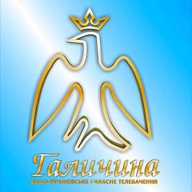галичина логотип