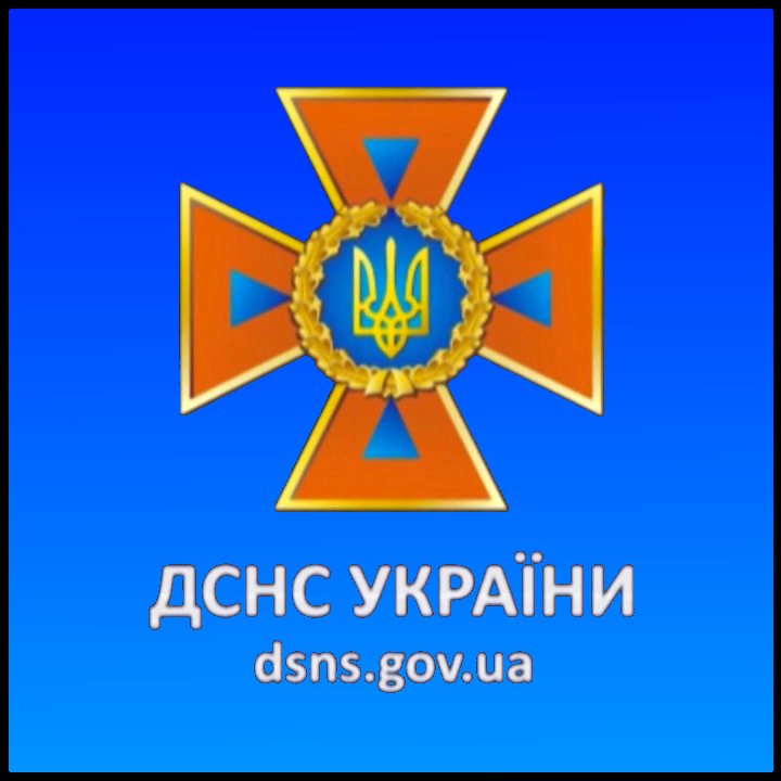 Управління ДСНС України в області інформує: Як уникнути переохолодження та обмороження