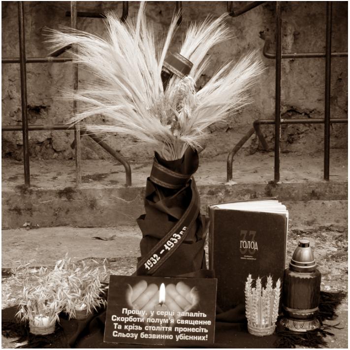 Вшанування жертв Голодомору 1932-1933 рр.у Вишнівецькій ОТГ
