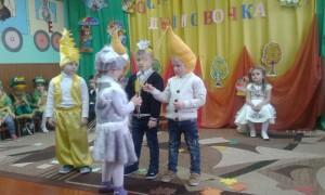 осіння казка розвага (4)
