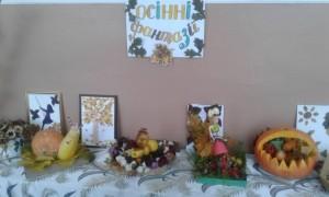 осінній ярмарок у вишнівці (38)