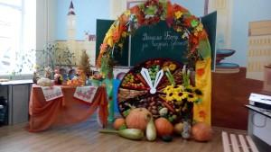 щедра осінь виш (3)
