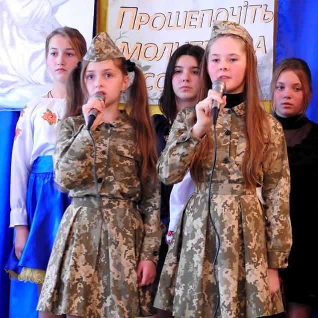 Дні пам'яті загиблих у АТО земляків провели у Бодаківській школі