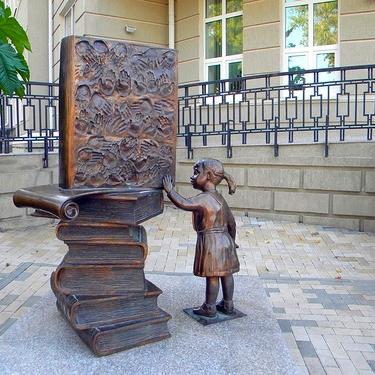 У Вишнівецьку бібліотеку завітали восьмикласники