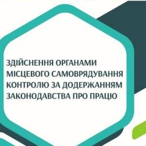 metodychka_po_praci_obkladynka