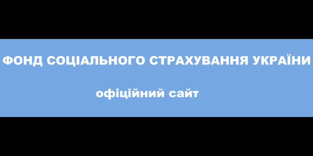БАНЕР ФСС прозорий фон