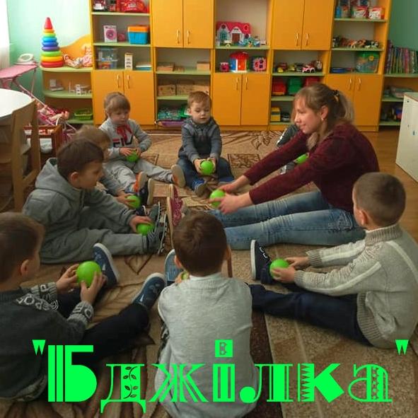 """29 листопада у ЗДО """"Малятко"""" в групі """"Бджілка"""" відбувся День батьківського самоврядування."""